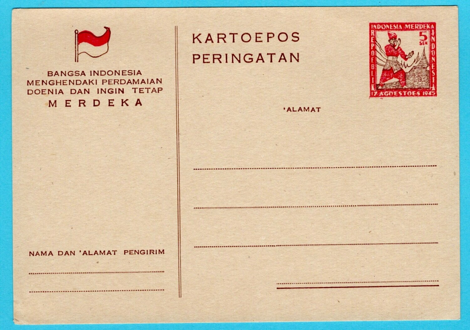 INDONESIA postal card 1946 Merdeka mint *