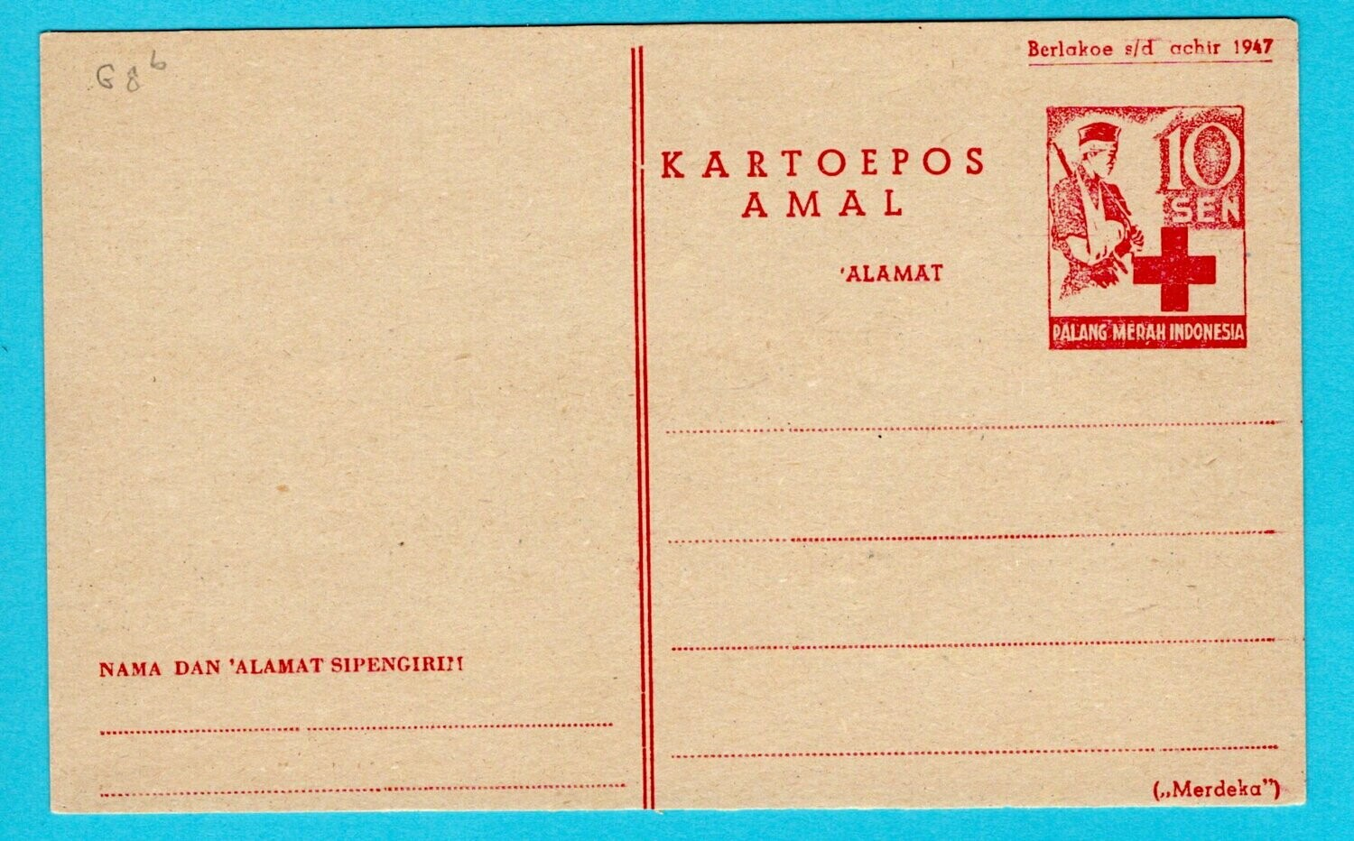 INDONESIA postal card 1946 red cross mint *