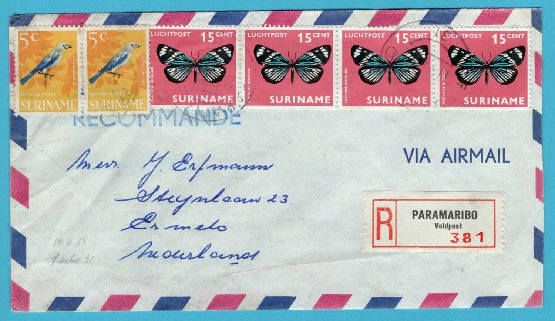 SURINAME R brief 1975 Paramaribo Veldpost naar Nederland