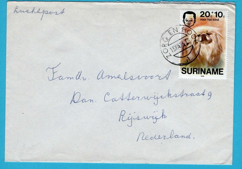 SURINAME brief 1976 Zorg en Hoop naar Nederland