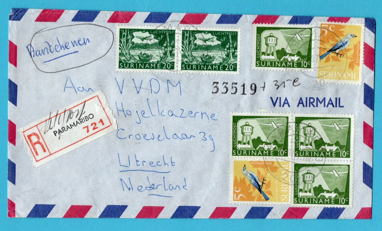 SURINAME R brief 1971 Paramaribo Veldpost naar Nederland