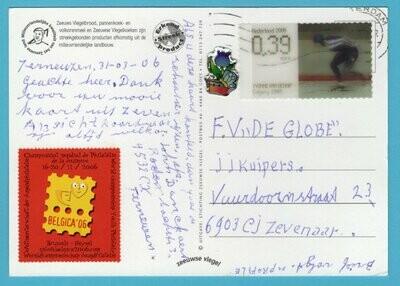 NEDERLAND briefkaart 2006 Rotterdam hologram zegel schaatsen