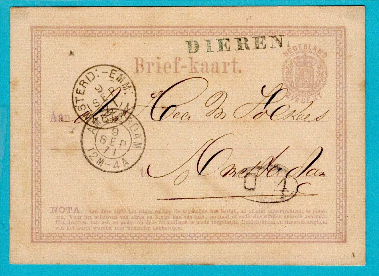 NEDERLAND briefkaart 1871 Dieren met trein takje Amsterd:-Emm: