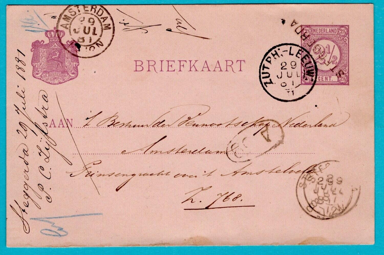 NEDERLAND briefkaart 1881 Steggerda en treinstempel Zutph:-Leeuw: