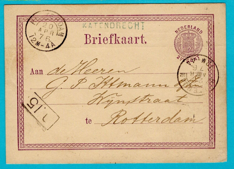 NEDERLAND briefkaart privé bedrukt 1876 Katendrecht