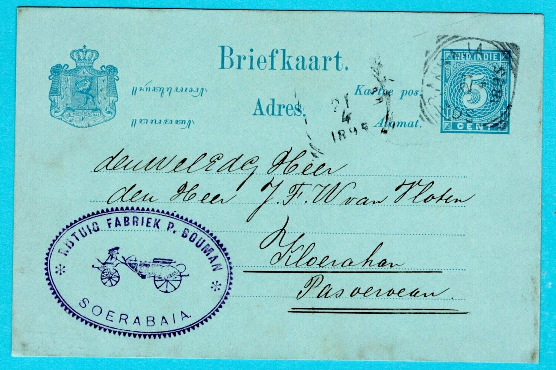 NETHERLANDS EAST INDIES postal card 1895 Soerabaja carriage factory