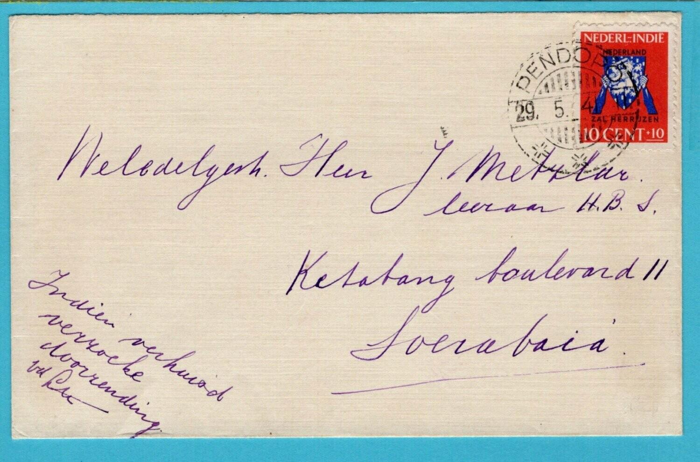 NETHERLANDS EAST INDIES cover 1941 Pendopo to Soerabaja