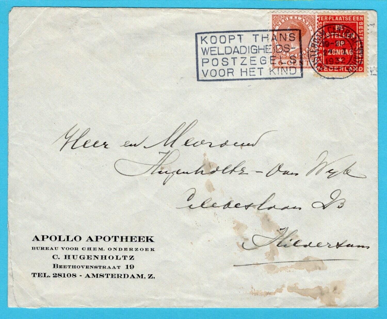 NEDERLAND brief 1932 Amsterdam naar Hilversum Zondag bestellen