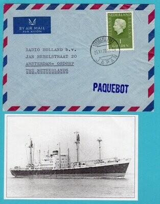 NEDERLAND paquebot brief 1976 Yokohama schip Lelykerk