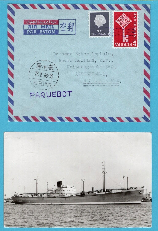 NEDERLAND paquebot brief 1969 MS Wonosoba Keelun Taiwan +kaart
