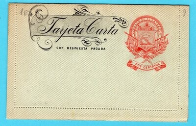 EL SALVADOR letter sheet with paid reply mint **