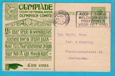 OLYMPIADE 1928 Amsterdam propaganda briefkaart gebruikt 1926