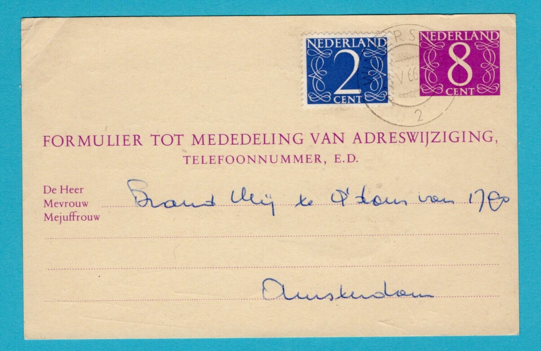 NEDERLAND verhuiskaart privé bedrukt 1966 Winterswijk