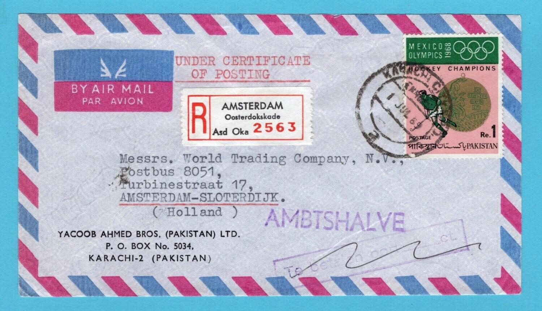 NEDERLAND ambtshalve aangetekende brief 1969 uit Pakistan