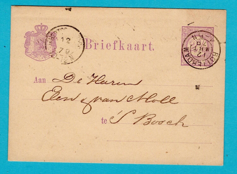 NEDERLAND briefkaart 1879 Rotterdam privé bedrukt Duuring in koffie