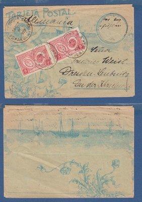 ARGENTINA Tarjeta Postal 1928 San Pedro to Germany