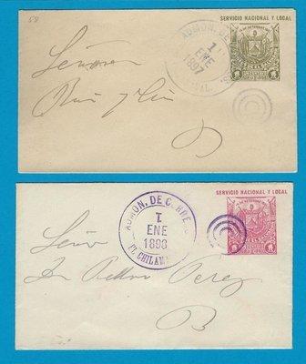 El Salvador 2 postal envelopes 1897 - 1898 El Chilamatal