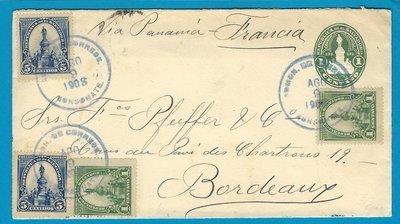 El Salvador uprated postal envelope1908 Sonsonate to France