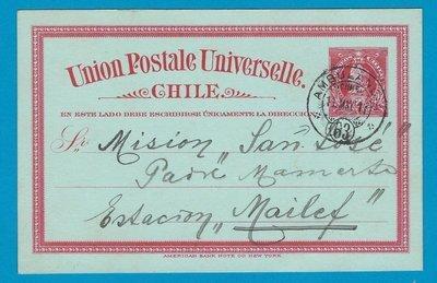 CHILE postal card 1917 with Ambulancia 63