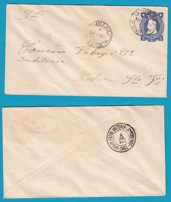 CHILE envelope 1903 with backcancel AMB entre Victoria y Sn Rosendo