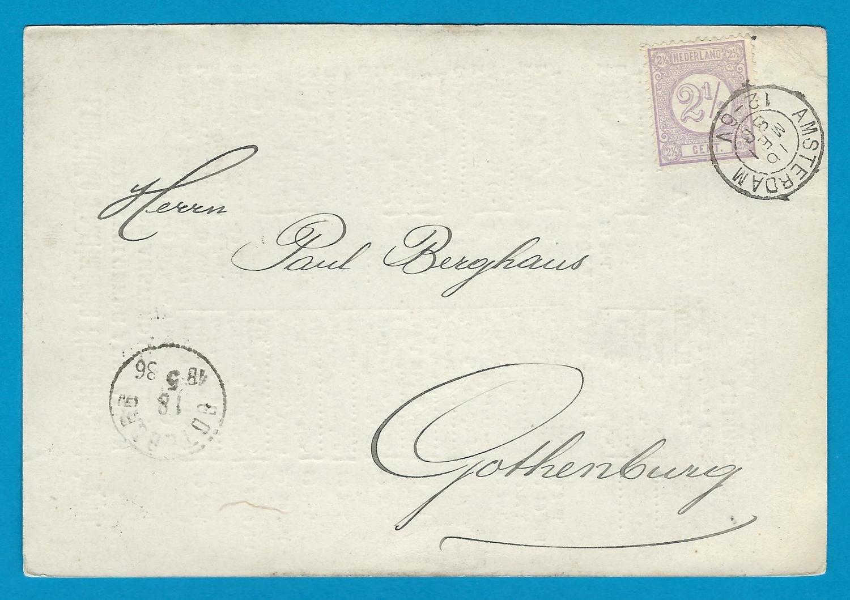 NEDERLAND drukwerk1886 Amsterdam KNSM