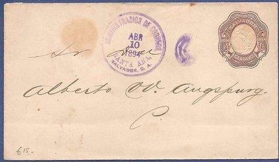 EL SALVADOR postal envelope 1894 Santa Ana