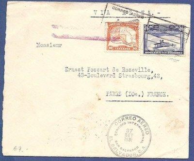 EL SALVADOR airmail cover 1935 San Salvador to France