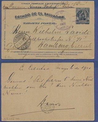 EL SALVAOR postal card 1901 La Libertad to Germany