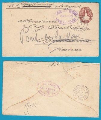 EL SALVADOR postal envelop 1903 San Salvador to France