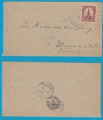 EL SALVADOR cover 1906 Sonsonate to USA