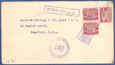 HONDURAS cover 1928 Tegucigalpa naar USA