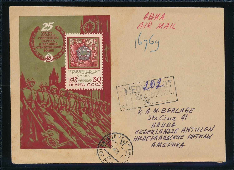 RUSSIA R airmail cover 1971 Egvekinot to Aruba