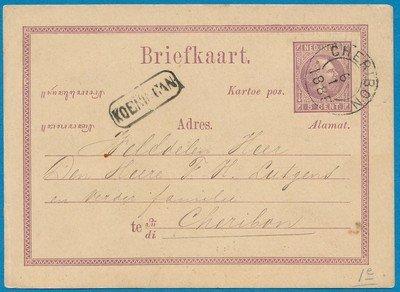 NETHERLANDS EAST INDIES postal card 1885 Koeningan