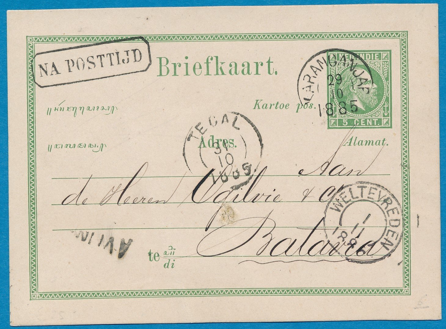 NETHERLANDS EAST INDIES postal card 1885 Karankanjar
