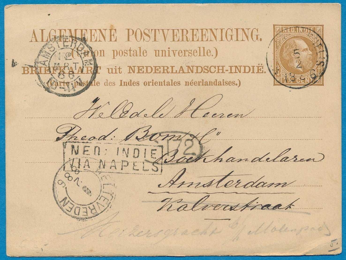NETHERLANDS EAST INDIES postal card 1886 Meester Cornelis