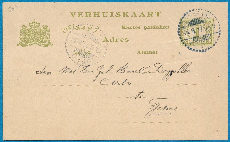 NETHERLANDS EAST INDIES change of adress card 1917 Semarang