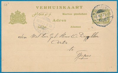 NETHERLANDS EAST INDIES change of adress card 1917 Semarang