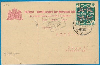 NETHERLANDS EAST INDIES card with reply 1928 Garoet