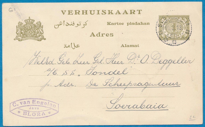 NETHERLANDS EAST INDIES change of address card #1 1913 Soerabaja