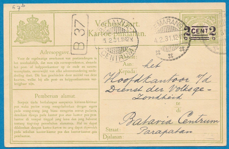 NETHERLANDS EAST INDIES change of address card 1931 Semarang