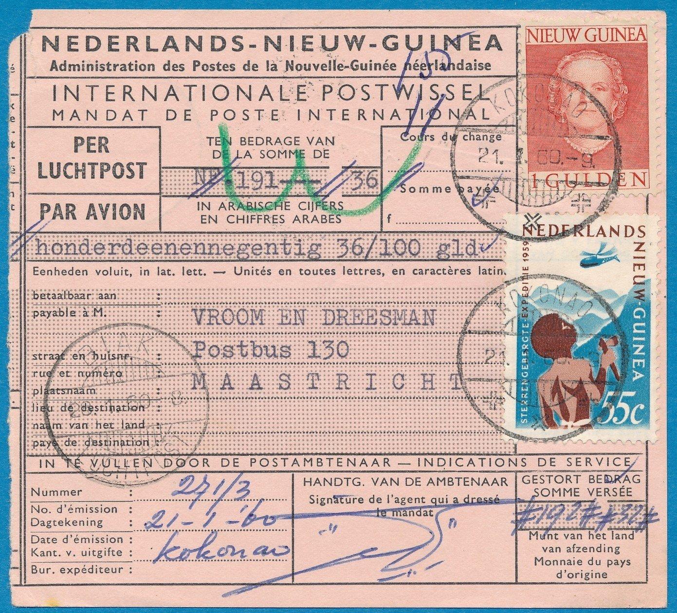 NETHERLANDS NEW GUINEA postal mandate 1960 Kokonao