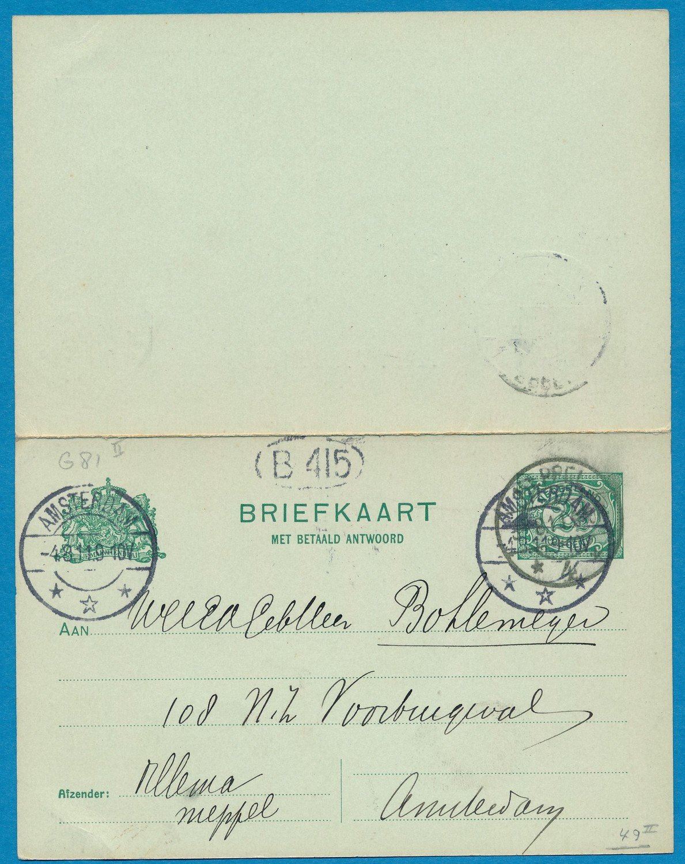 NEDERLAND briefkaart met antwoord 1911 Meppel naar Amsterdam