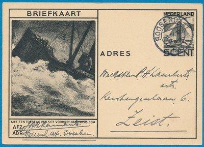 NEDERLAND briefkaart Crisis comité 1933 Roosendaal vuurtoren