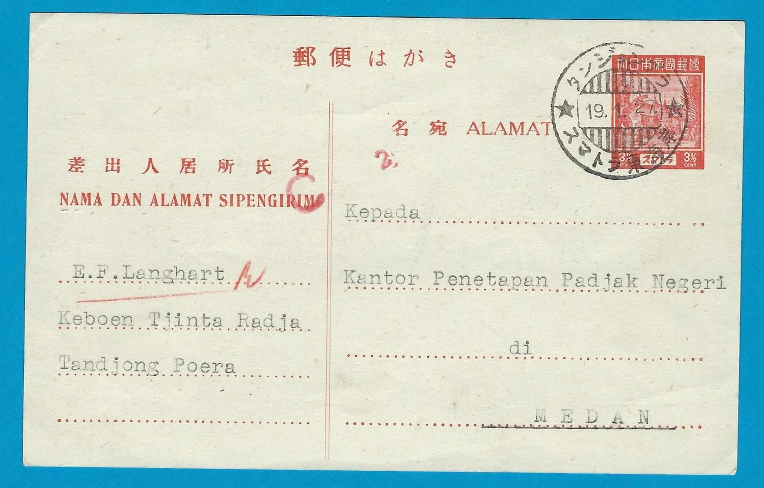 NETHERLANDS INDIES Japanese occupation 1940 Tandjong Poera
