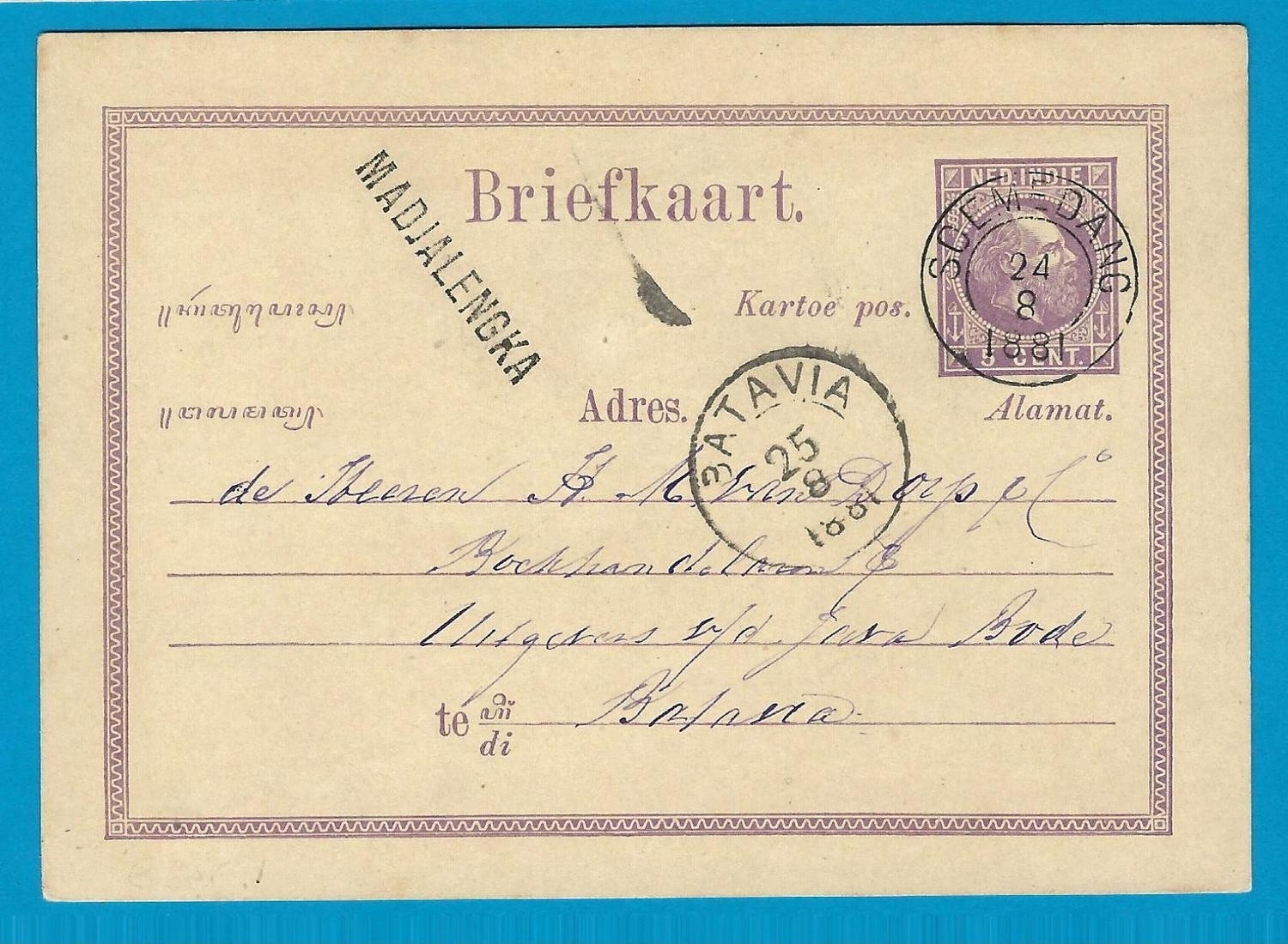 NETHERLANDS INDIES postal card 1881 line cancel MADJALENGKA
