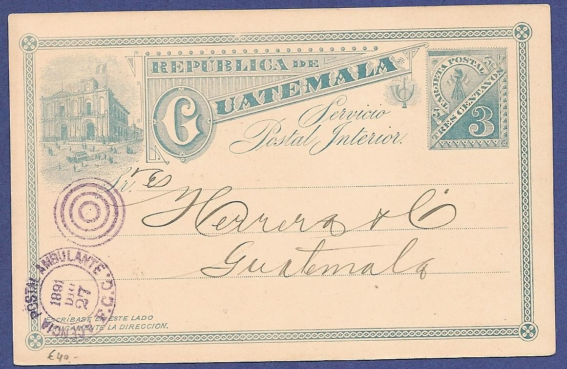 GUATEMALA postal card 1891 with train cancel