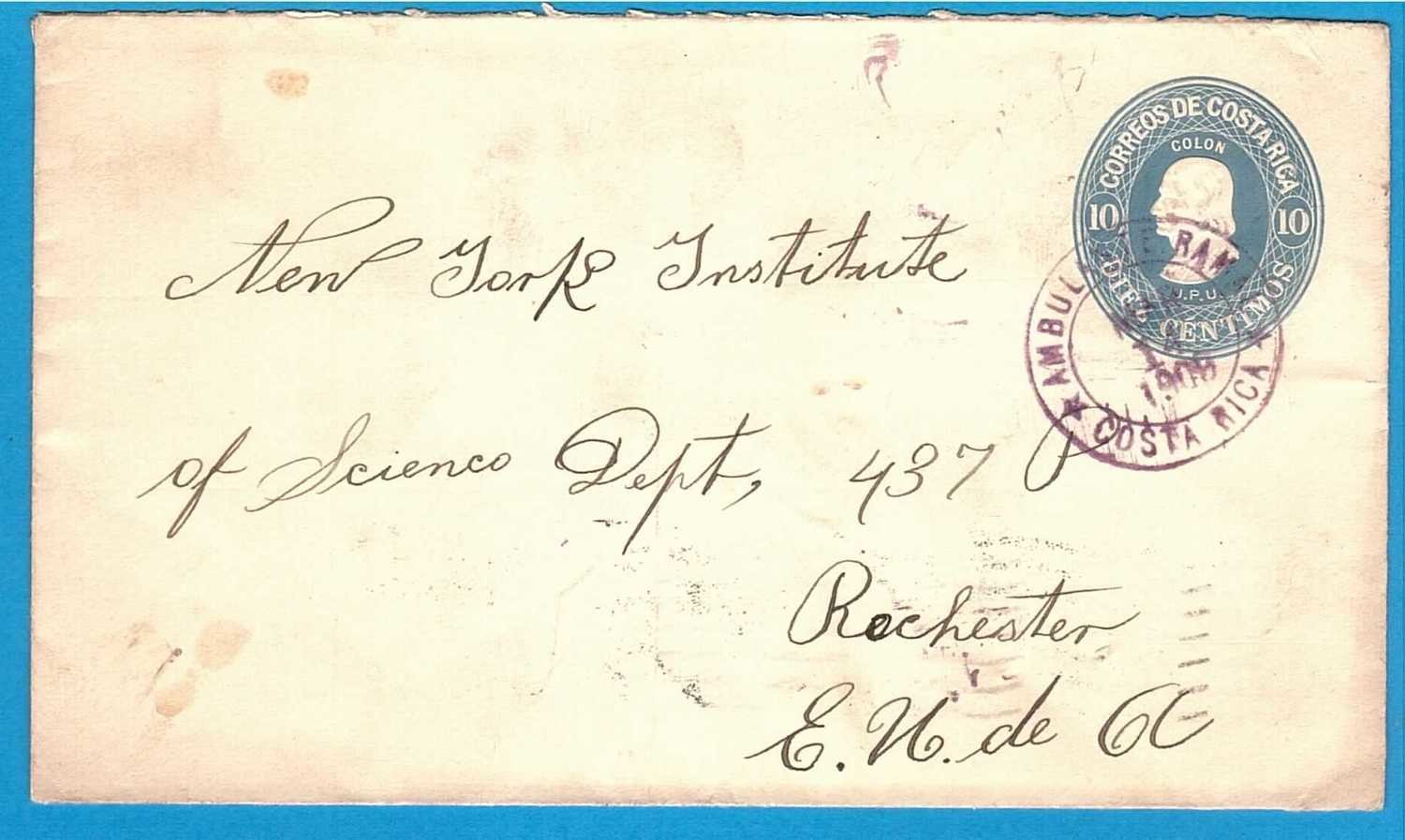COSTA RICA envelope 1909 traincancel Ambulante RAMAL