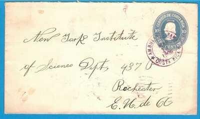COSTA RICA envelope 1909 traincancel Ambulante RAMAL