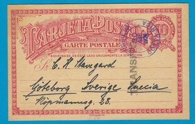 COSTA RICA postal card 1926 Turralba to Sweden