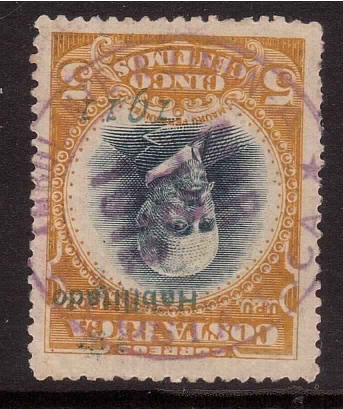 COSTA RICA stamp 5cvs with cancel AMBULANTE a Limon A F-VF